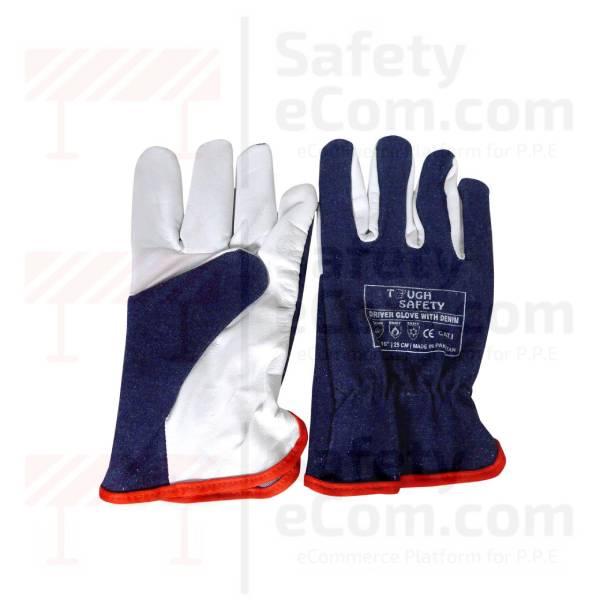 Denim Driver Glove